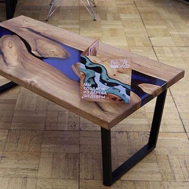 Журнальный стол река